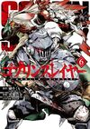 Goblin Slayer Manga Volume 06