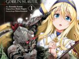 Goblin Slayer Manga Chapter 1