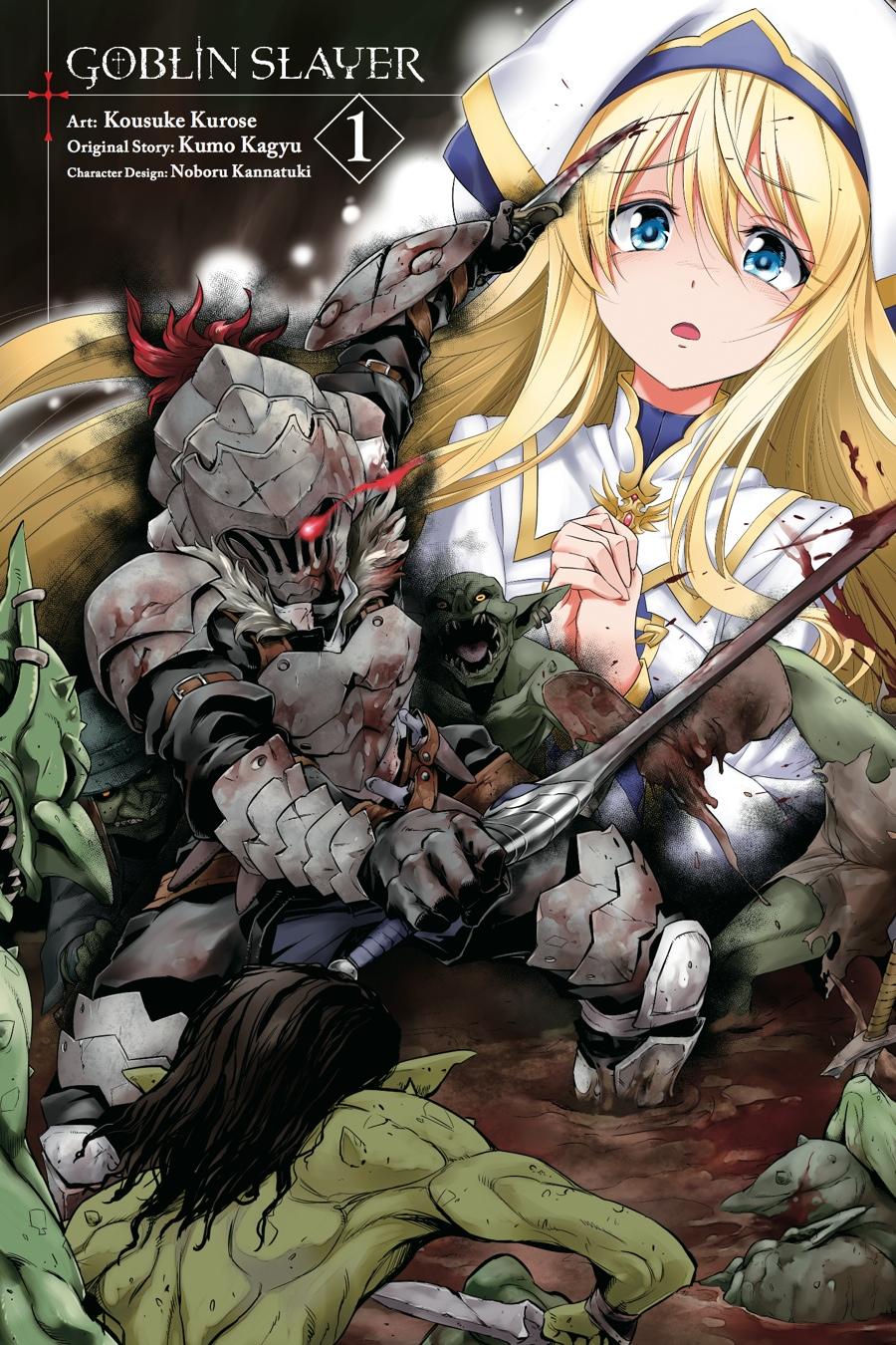 Goblin Slayer Manga Chapter 1  Goblin Slayer Wiki -9172