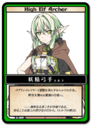 HIgh Elf Archer LN