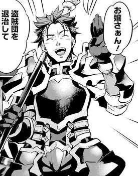 Spearman (Manga)