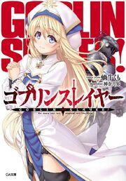 LN Vol 01 cover