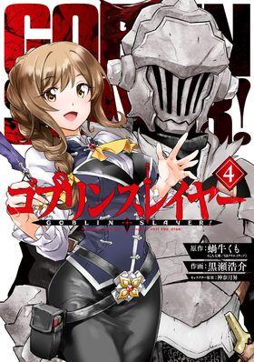 Goblin Slayer Manga Volume 04