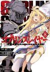 Goblin Slayer Manga Volume 08