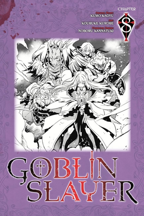 GS Manga Chapter 08 Cover