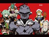 Goblin Slayer (Manga)