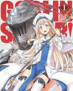 Goblin Slayer (Anime) Volume 1