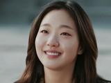 Ji Eun Tak