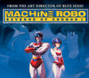 Machine Robo: Revenge of Cronos