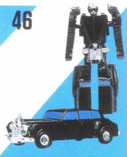 Hearse Robo prototype