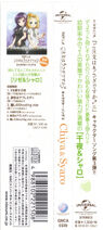 Character-song-3-scan-03