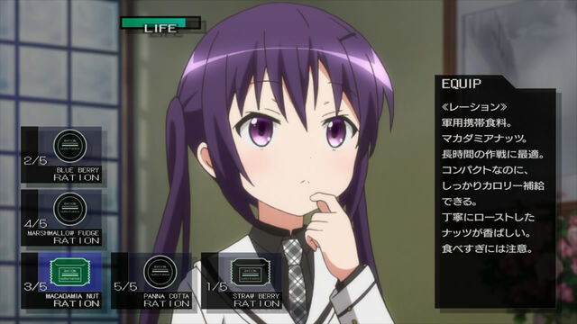 File:Rize's Superimposed MGS Graphics.jpg