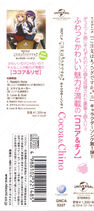 Character-song-1-scan-03
