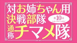10-Title Screen
