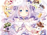 Cup of Chino: Chino Character Song Album