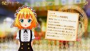 Syaro (Wonderful Party) Profile 1