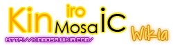 File:Affiliation Kinmosa.png