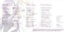 Character-song-4-scan-02