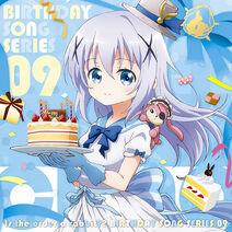 Birthday-song-9