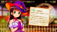 Chiya (Wonderful Party) Profile 2