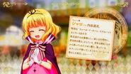 Syaro (Wonderful Party) Profile 2