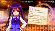 Rize (Wonderful Party) Profile 1