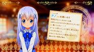 Chino (Wonderful Party) Profile 1