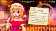 Cocoa (Wonderful Party) Profile 2