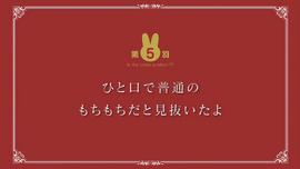 S2-5-Title Screen
