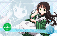 Chiya Wallpaper