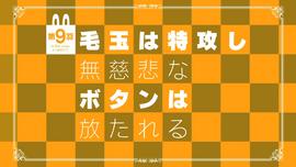 S2-9-Title Screen