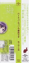 Heart-purupuru-jiken-desu-scan-05