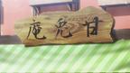 -SallySubs- Gochuumon wa Usagi desu Ka 2 - 092018-03-13-20h28m13s014