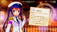 Rize (Wonderful Party) Profile 2