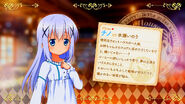 Chino (Wonderful Party) Profile 2