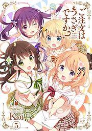 Manga vol5