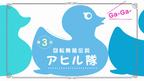 Gochuumon wa Usagi desu Ka 2 - 0300198