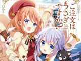 Is the Order a Rabbit? Manga Volume 8