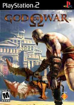 God of War 1 обложка