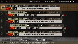 Kanon's cluster bomb recipe 1