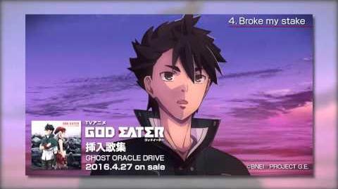 TVアニメ『GOD EATER』挿入歌集視聴動画
