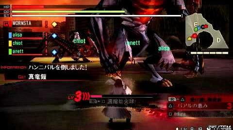 Gods Eater Burst JP DLC - Demon Extermination SSS