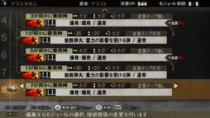 Kanon's cluster bomb recipe 2