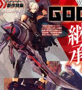 GodEater3-1