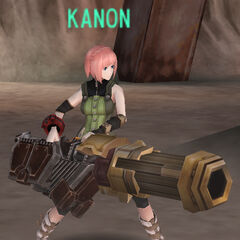 Kanon in <i><a href=