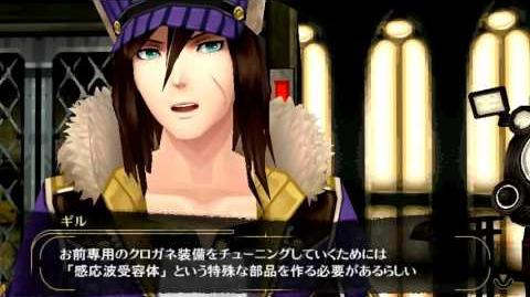 God Eater 2 Gilbert Full Character Episode - PPSSPP v1.0.1