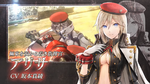 God Eater Resonant Gmeplay
