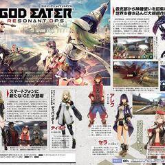 GE: Resonant Ops Weekly Famitsu scans