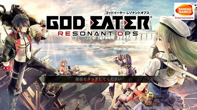 God-Eater-Resonant-Ops-696x344
