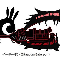 Patapon fan's artwork.